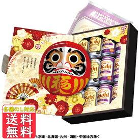 お祝 内祝 ギフト アサヒ ジャパンスペシャル2種装飾付きセット JS-RG 送料無料 (東北・関東・中部・近畿)