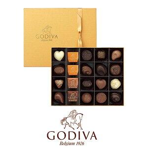 バレンタイン チョコ 2020 ゴディバ ゴールドコレクション (20粒入)