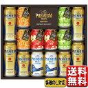 お中元 御中元 残暑見舞い お供え ビール ギフト ジュース 送料無料 飲み比べ プレゼント サントリー プレミアムモル…