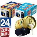 神泡サーバー2020 神泡 サントリー プレミアムモルツ 香るエール 350ml 24本 12缶 2セット 飲み比べ 神泡サーバー2個…