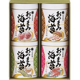 ギフト 贈り物 山本海苔店 おつまみ海苔4缶詰合せ YOS2A4