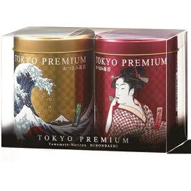ギフト 贈り物 山本海苔店 TOKYO PREMIUM おつまみ海苔2缶詰合せ YTP1A2