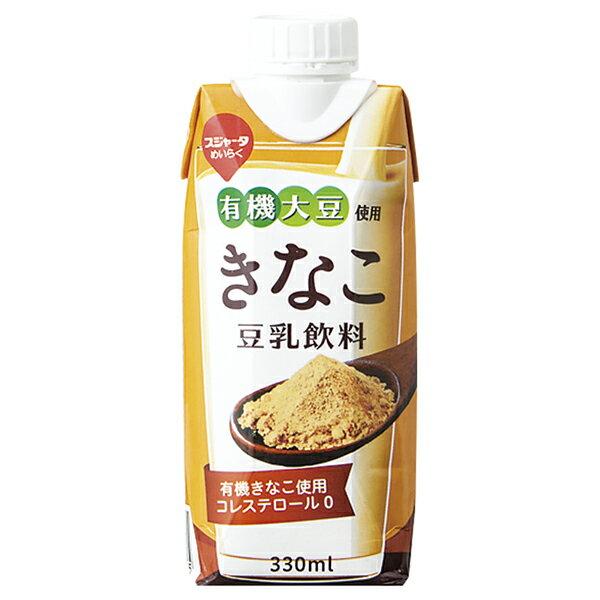 めいらく 有機大豆使用 豆乳飲料 きなこ 330ml×12本 のし・包装不可