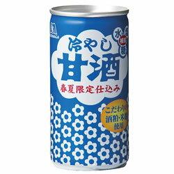 森永 冷やし甘酒春夏限定仕込み缶 190g×30缶 のし・包装不可 甘酒 あまざけ