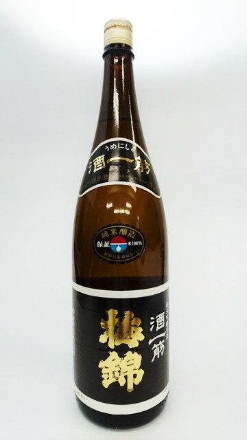 愛媛県 梅錦山川 梅錦 酒一筋 純米吟醸原酒 1.8L