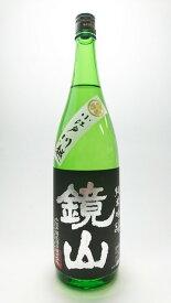 ギフト プレゼント 埼玉 川越市 小江戸 鏡山酒造 鏡山 純米吟醸 1.8L