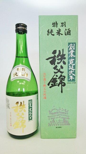 埼玉 秩父市 矢尾本店 秩父錦 特別純米酒 720ml