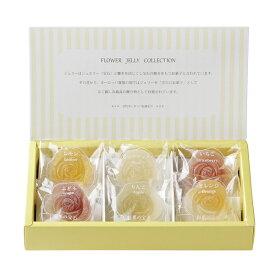 ギフト 贈り物 彩果の宝石 フラワーゼリーコレクション R-6