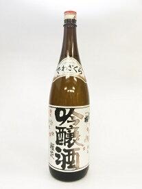 ギフト プレゼント 山形県 出羽桜酒造 出羽桜 桜花吟醸 1.8L