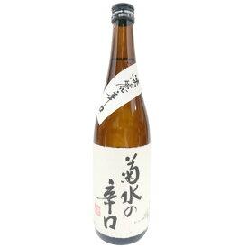 ギフト プレゼント 日本酒 新潟県 菊水酒造 菊水の辛口 本醸造 1.8L 内祝い 返礼用 お返し 出産内祝 香典返し 快気祝