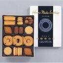 キャッシュレス 還元 以上のポイントUP 東京 泉屋東京店 スペシャルクッキーズ 9種(A-210) エントリーで ポイント10…
