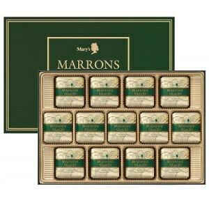 メリーチョコレート マロングラッセ(13個入)ギフト ギフト