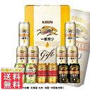 御歳暮 お祝 内祝 ギフト キリン 一番搾り4種飲みくらべセット K-IPFT3 送料無料 (東北・関東・中部・近畿)