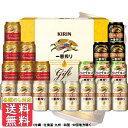 御歳暮 お祝 内祝 ギフト キリン 一番搾り4種飲みくらべセット K-IPFT5 送料無料 (東北・関東・中部・近畿)