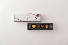 エントリーでP5倍 バレンタイン チョコ 2021 〈ピエール マルコリーニ〉バレンタイン セレクション 6個入り のし・包装不可 エントリーでポイント5倍(1月28日1時59分迄)