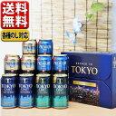 訳あり 送料無料 飲み比べ 訳あり サントリー プレミアムモルツ 香るエール 東京クラフト 10缶 PT4-1 セット 賞味期限…