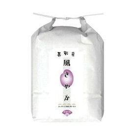長野県産 風さやか 5kg(1袋)