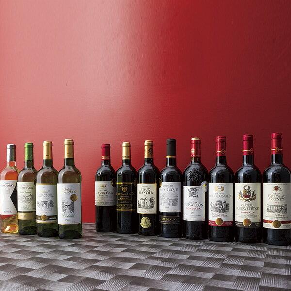 送料無料 フランス・ボルドー地方 ボルドー金賞受賞赤白ワイン12本セット のし・包装不可