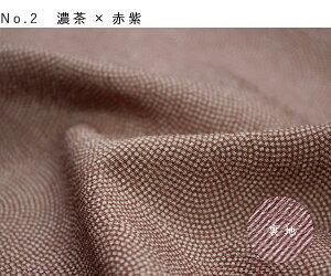 江戸小紋洗える洗えるお仕立て付き反物鮫小紋×万筋柄全7色】東レシルックレディース着物三役【PP】【送料無料】(mw-a)custommadekimono