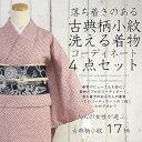 Kaimono9601