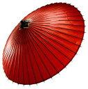 はんなり蛇の目傘 赤 和傘 番傘 和装 雨具 かさ 羽二重 正絹 防水 着物 無地 えんじ セール対象外 送料無料対象外 【プレゼント包装不可】