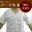 【肌着 肌襦袢 着物 和装】寿 ガーゼ肌着 DM便発送可能 セール対象外 送料無料対象外 kimono KZ