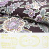 Fine pattern lined kimono newly made pure silk fabrics Tango crepe kimono Lady's ML size one piece of article dark brown purple green printed cotton flower kimono for women in Japanese dress-free new article purchase kt