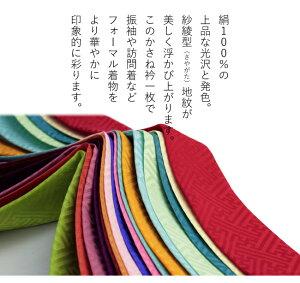 重ね衿伊達衿正絹重ね襟レディース単品あす楽ピン2個付き紗綾型棒衿日本製紫赤黄色黄緑青ピンクオレンジ襟女性着物留袖フォーマルかさねえりDM便発送可能kbふくKZ