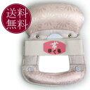 帯枕 改良 新型帯枕 着付け小物 和装小物 帯まくら 下割姿No.9 セール除外 送料割引除外 kimono KZ
