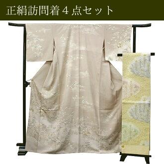 Dress formal kimono wedding luxury pleta (mw-a)