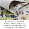 Catch half-breadth sash silk Lady's reversible lengthiness of a reel of film or tape 4m, and joke Zone narrow obi 4 sun one piece of article yellow navy pink blue flower calm crest of a Chinese flower pattern printed cotton flower pattern waterdrop dot h