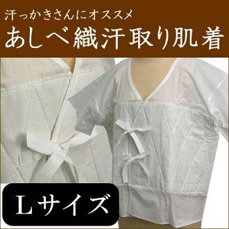 Asibe weave 汗取ri Albert Museum 汗取ri lingerie underwear inner kimono summer