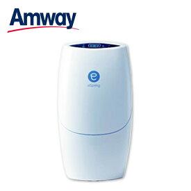 【送料無料】アムウェイ eSpring-II 据置型浄水器 年式:2019年 Amway