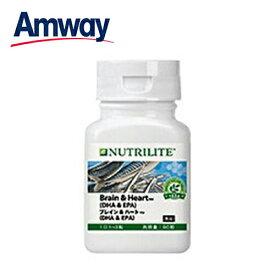 アムウェイ ニュートリライト ブレイン&ハート(DHA&EPA)Amway 賞味期限:半年以上