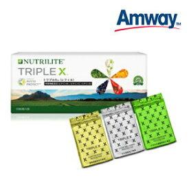 アムウェイ トリプルX(レフィル)栄養機能食品(ビタミンB1、ビタミンC、ビタミンE)  Amway☆セット販売もございます☆