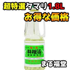 【最安値】福泉産業 業務用料理酒「業務用C」( 1.8L)6本セット