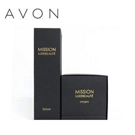 エイボン ミッション リュクスボーテ【ローション・クリーム】お得セット AVON
