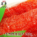 【送料無料】[ギフト]天然紅鮭筋子500g(甘塩)アラスカ産【希少な超1等級】東北のソウルフード!【宮城県_物産展】/お歳暮