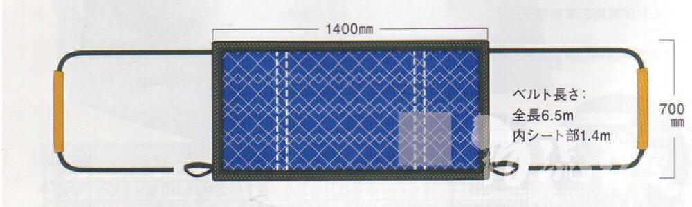 【重量物輸送用シート 】ニューモッコ W700×H1400
