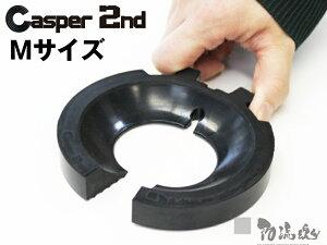 キャスパー2ndジェネレーション(70φ〜100φキャスター対応) Mサイズ ブラック[キャスターストッパー]車輪止め 台車補助用品 物流資材 安全対策 マルイチ