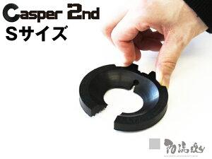 キャスパー2ndジェネレーション(65φ以下キャスター対応) Sサイズ ブラック[キャスターストッパー]車輪止め 台車補助用品 物流資材 安全対策 マルイチ