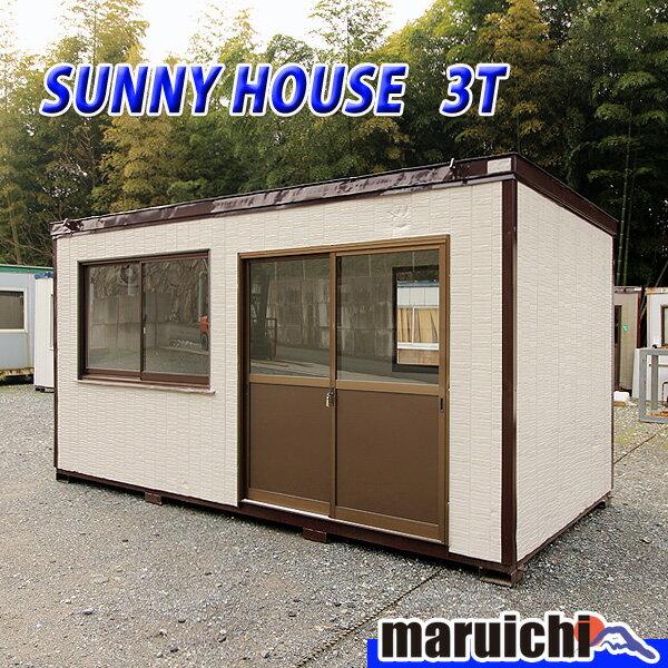 SUNNY HOUSE(ヨコヤマ) 3坪 中古 建設機械 ドア(鍵付)新品 ユニットハウス コンテナ 倉庫 事務所 No406