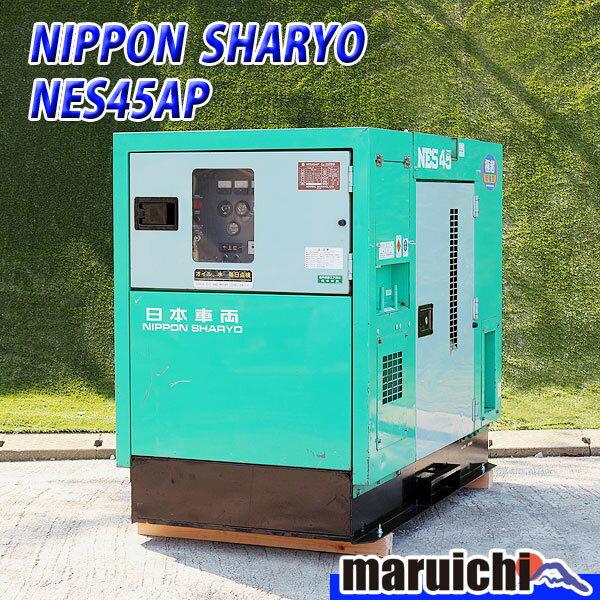 日本車輌 ディーゼル発電機 NES45AP 中古 建設機械 極超低騒音型 45kva 7H87