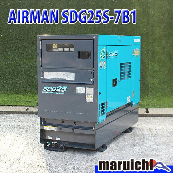 北越工業 ディーゼル発電機 SDG25S-7B1 中古 第3次排出ガス適合機 超低騒音型 25kVA 200V 電源 災害 工事 建設機械 918