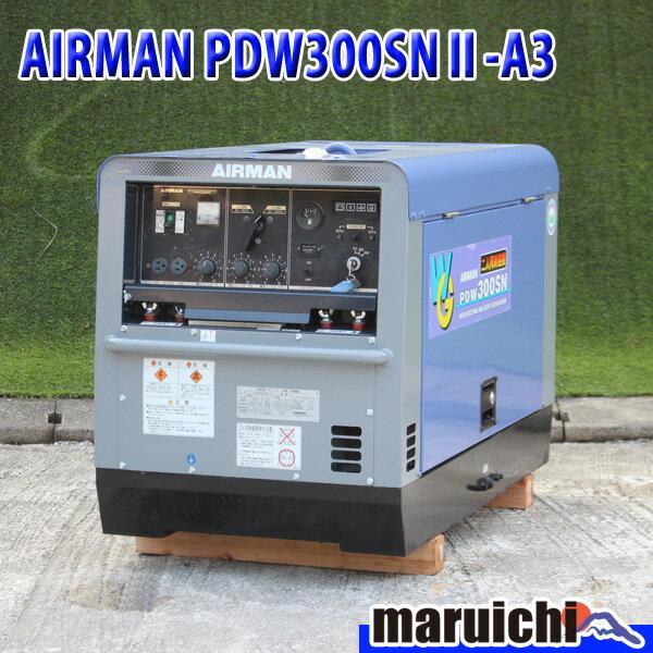 北越工業 二人用溶接機 PDW300SN2-A3 中古 建設機械 アーク溶接 2.0〜6.0mm 防音型 発電機 200V ディーゼルエンジン 121
