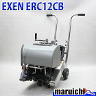 【中古】 コンクリートカッター EXEN ERC12CB 建設機械 ガソリン エクセン 湿式手押しカッター 446