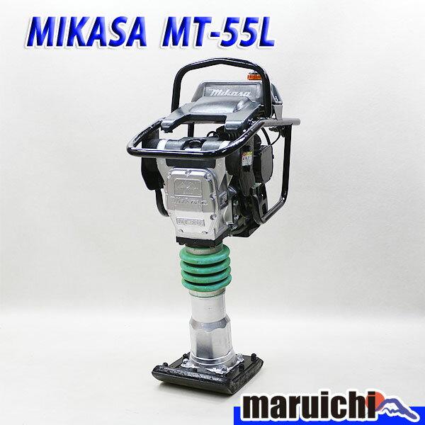 【中古】 ランマー MIKASA MT-55L 建設機械 ガソリン 転圧機 タンピングランマー 三笠産業 3H55
