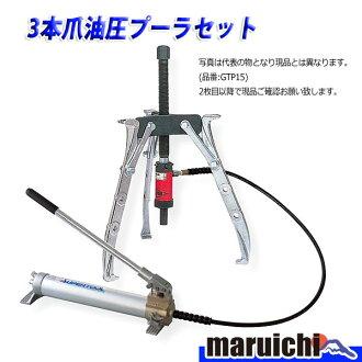 Oil pressure Pooh russeting SUPER TOOL GTP12 tool ギヤープーラ SUPER TOOL 5H12