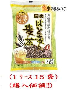 OSK国産.はと麦入り麦茶8gx40袋(1ケース15袋購入価額)