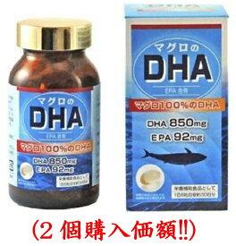DHA850450mlx180粒(2個購入価額)ユニマットリケン